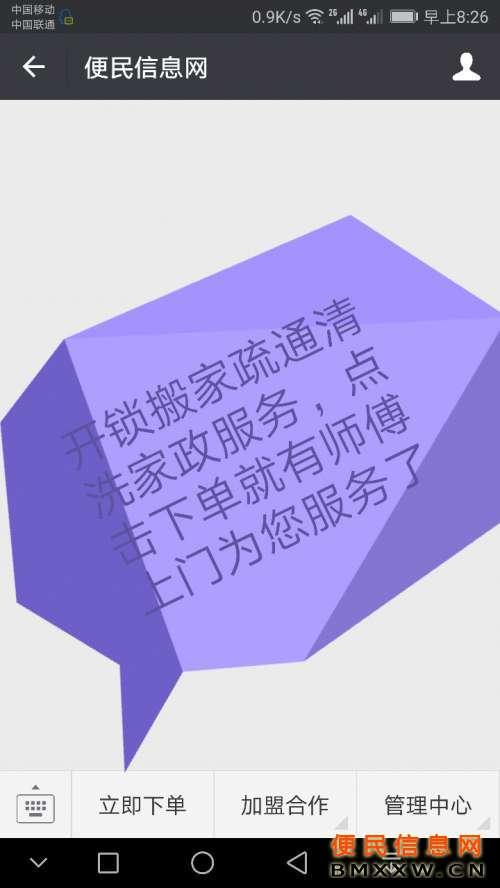 微信图片_20170903194217