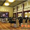 会议厅预定中-辽宁阳光宾馆会议厅预定